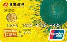 招商银联单币卡