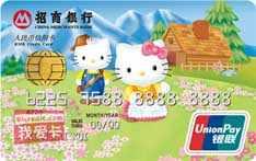 招商Hello Kitty 豆蔻年华粉丝卡(银联,人民币,普卡)