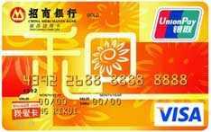 招商新和卡(银联+VISA,人民币+美元,金卡)