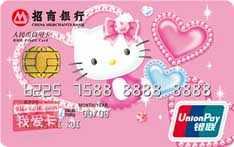 招商Hello Kitty 花样年华粉丝卡(银联,人民币,普卡)