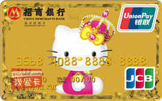 招商Hello Kitty 粉丝JCB金卡(银联+JCB,人民币+日元,金卡)