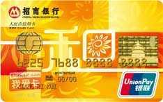 招商新和卡(银联,人民币,金卡)