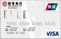 招商ELLE联名信用卡白色(银联+VISA,人民币+美元,金卡)