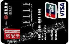 招商ELLE联名信用卡竖版黑色(银联+VISA,人民币+美元,金卡)