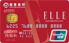 招商ELLE联名信用卡红色(银联,人民币,金卡)