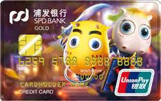 浦发我叫MT2纪念信用卡(银联,人民币,金卡)