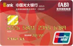 光大安邦联名信用卡