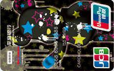 平安BE@RBRICK时尚嘻哈圣族卡(银联+JCB,人民币+日元,普卡)
