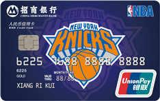 招商银行NBA联名卡尼克斯球队卡(银联,人民币,金卡)