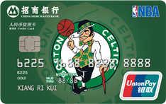招商银行NBA联名卡凯尔特人球队卡(银联,人民币,金卡)