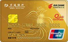 交通银行国航凤凰知音信用卡(银联, 人民币,金卡)