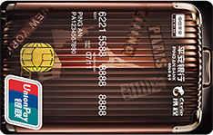 平安携程商旅卡