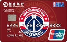 招商银行NBA联名卡奇才球队卡(银联,人民币,金卡)