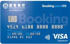 招商银行Booking.com全币种联名卡