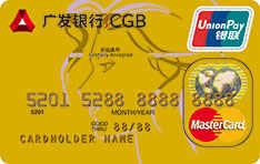 广发真情卡(银联+Mastercard,人民币+美元,金卡)