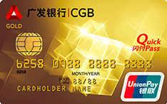 广发DIY信用卡(银联,人民币,金卡)