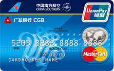 广发南航明珠卡(银联+Mastercard,人民币+美元,普卡)