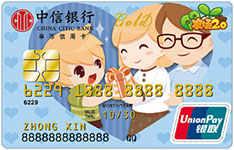 中信腾讯应用信用卡陪伴版蓝(银联,人民币,金卡)