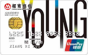 招商Young卡