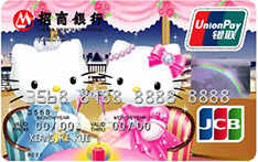 招商Hello Kitty 浪漫洋装粉丝JCB卡(银联+JCB,人民币+日元,普卡)