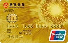 招商银联单币卡(银联,人民币,金卡)