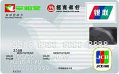 招商平和堂JCB卡(银联+JCB,人民币+日元,普卡)