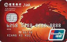 招商三国杀联名信用卡