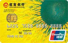 招商银联单币卡 (银联,人民币,普卡)