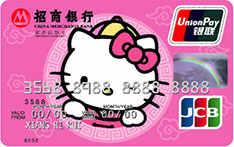 招商Hello Kitty 唐装贺喜粉丝JCB卡(银联+JCB,人民币+日元,普卡)