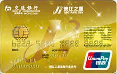 交行锦江之星蓝鲸信用卡