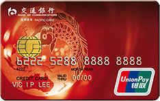 交通银行标准信用卡(银联, 人民币,普卡)