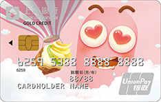 上海银行疯狂贪吃蛇联名信用卡