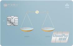 中信银行颜系列天枰座信用卡(银联,人民币,金卡)