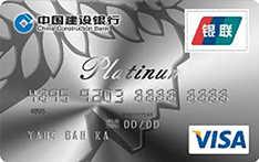 建行龙卡全球支付信用卡