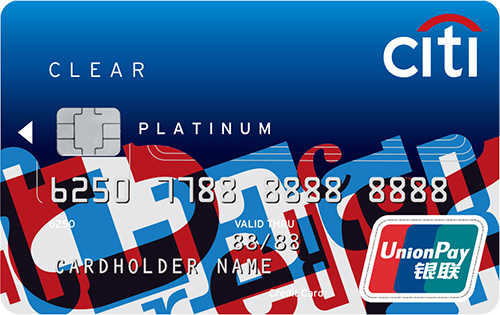 花旗银行轻享信用卡