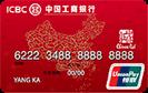 """工商""""中国红""""慈善卡"""