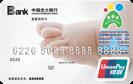 光大爱婴信用卡