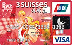 光大法瑞儿联名信用卡