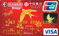 中信银行东航信用卡(银联+VISA,人民币+美元,金卡)