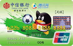 中信腾讯QQ足球卡(银联,人民币,金卡)