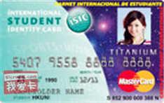 大新國際學生證萬事達卡(MasterCard,港币,白金卡)