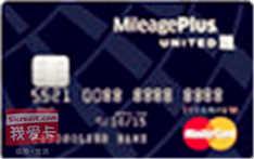 大新聯合航空萬事達卡(MasterCard,港币,钛金卡)