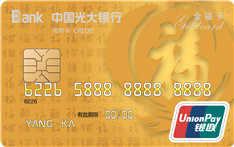 """光大""""福""""信用卡"""