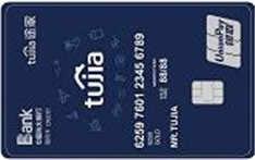 光大途途信用卡