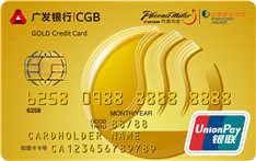 广发山航信用卡