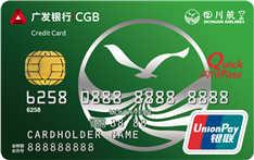 广发川航联名信用卡