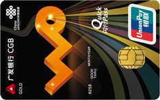 广发联通信用卡(银联,人民币,金卡)
