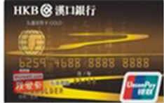 汉口九通金融IC卡(银联,人民币,金卡)