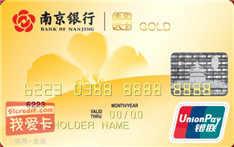 南京银行梅花卡 (银联,人民币,金卡)