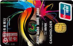 农行漂亮妈妈IC信用卡(银联,人民币,金卡)